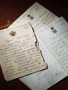 Recuerdos de la Rusia imperial