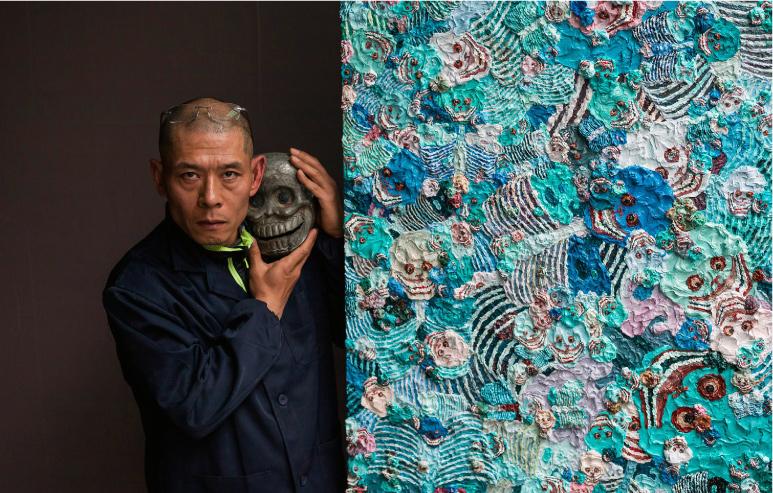 Zang Huan