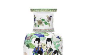 El jarrón chino de la liberación femenina