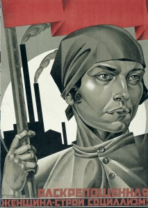 Una estrella roja – Tate Modern, Londres. Hasta el 18 de febrero