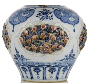 Porcelana china imperial en Nagel