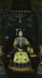 Emperatrices chinas – Freer|Sackler Gallery, Washington. Hasta el 23 de junio