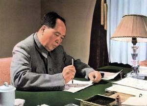 La carta de Mao