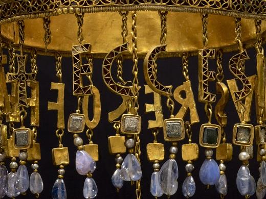 Oro, cristal de roca y gemas, visigodo 600-700 d.C.