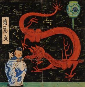 La portada rechazada de Tintín