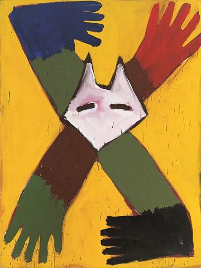 Gato, Menchu Lamas. Galería Miguel Marcos